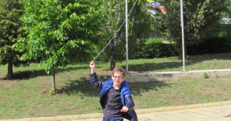 На добър час, деца любими и ученолюбиви и честит първи юни на всички наши възпитаници!