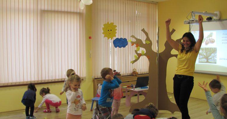 Най-малките – адаптация, игра и учене – възпитатетлно-образователна дейност