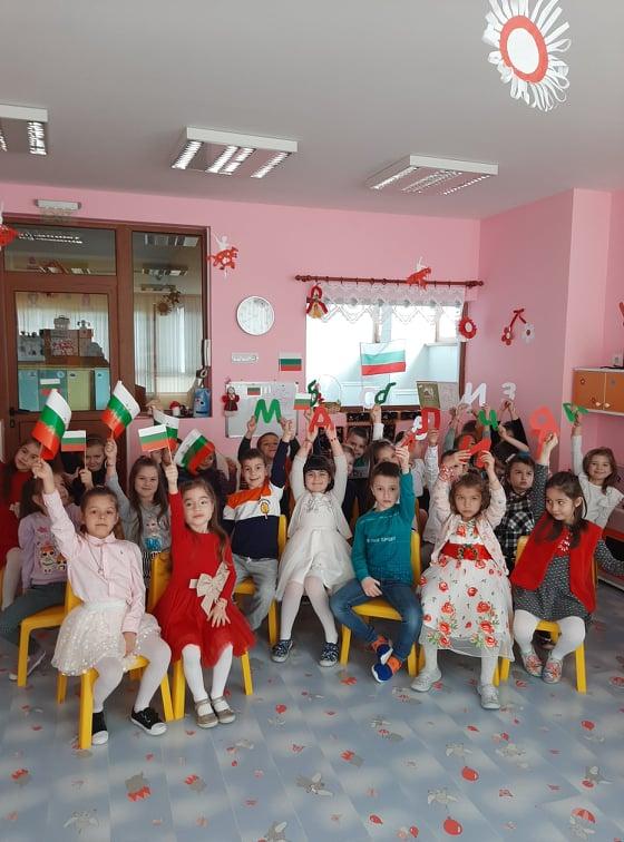 """""""Родино мила"""" – честваме националния празник на България"""